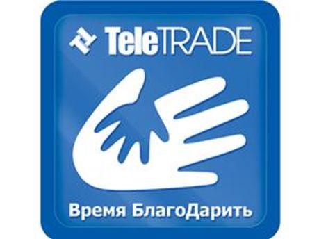 Компанія TeleTRADE запустила програму допомоги дитячим будинкам