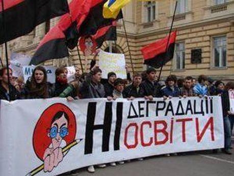 Протест студентів проти деградації освіти