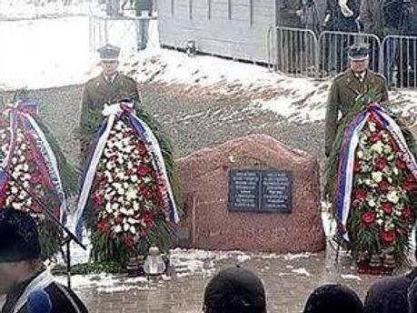 Пам'ятний меморіал