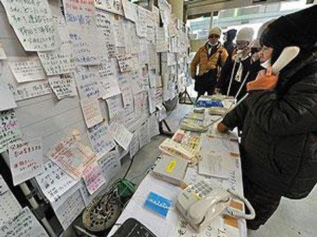 Список пропавших без вести содержит данные о 14 867 пропавших