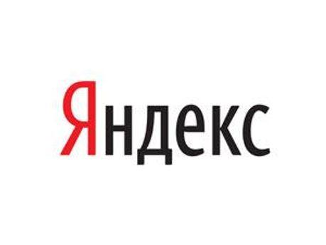Яндекс вкладывается в идее