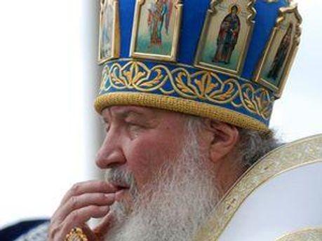 Московский Патриарх Кирилл