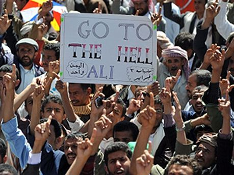 Йеменская оппозиция требует отставки действующего президента