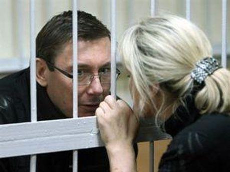 Юрій та Ірина Луценки