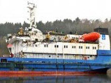 Два судна столкнулись