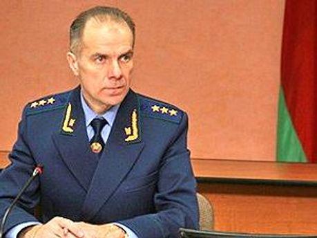 Генеральний прокурор Білорусі Григорій Василевич