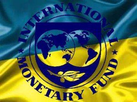 МВФ хоче компенсації