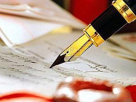 Україна підписала угоду про фінансування