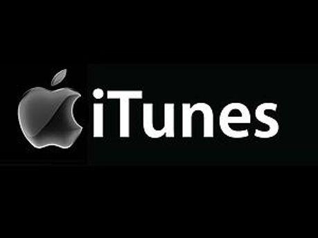 В Apple не признают, что нарушили принцип свободной конкуренции