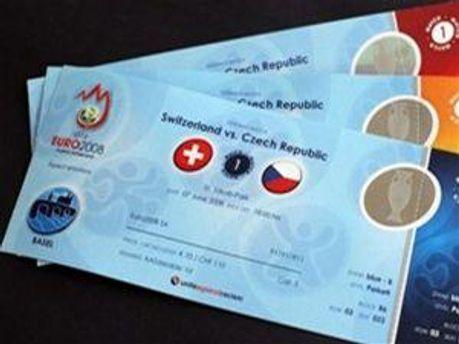 Квитки на Євро-2012