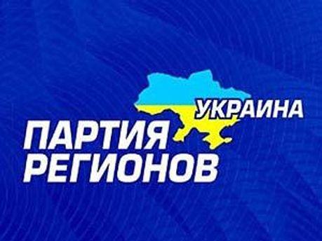 В ПР отреклись от Михаила Бойчука