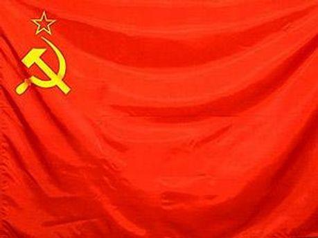 У Львові заборонили символіку СРСР