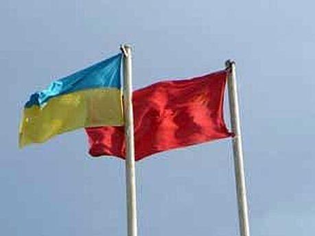 Парламент принял решение о флагах