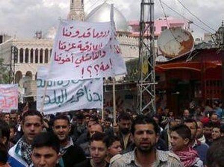 В Сирии продолжаются акции протеста