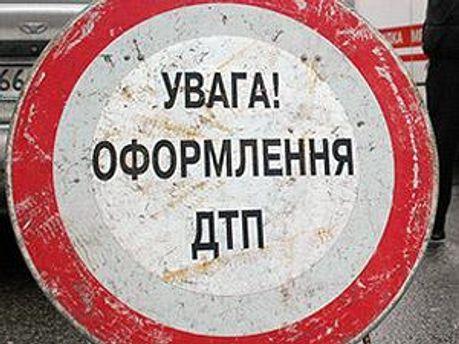 ДТП произошло в центре Одессы