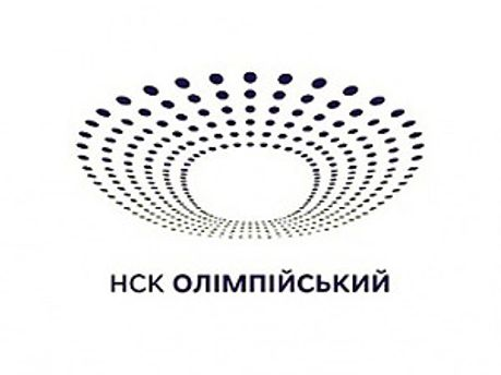 Логотип НСК