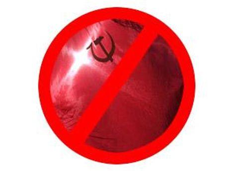 Депутати рекомендують не вивішувати прапор Перемоги