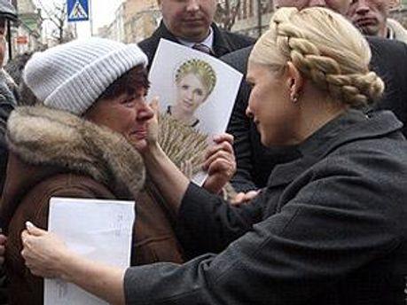 Тимошенко поедет решать проблемы людей