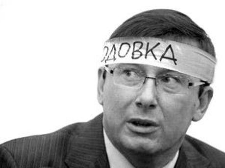 Луценко официально написал заявление о голодании