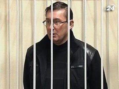 Луценко перевели в одноместную камеру