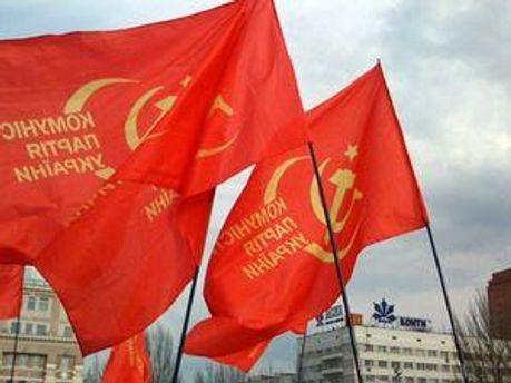 Комуністи проти підняття пенсійного віку