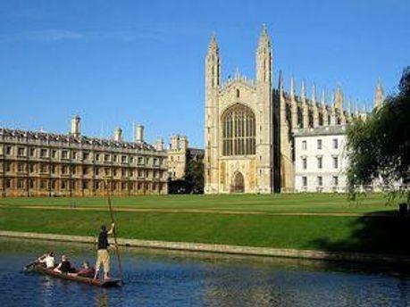 У Кембриджа появится еще один конкурент