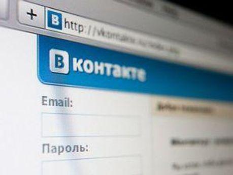 Вконтакте замінив ICQ на Skype