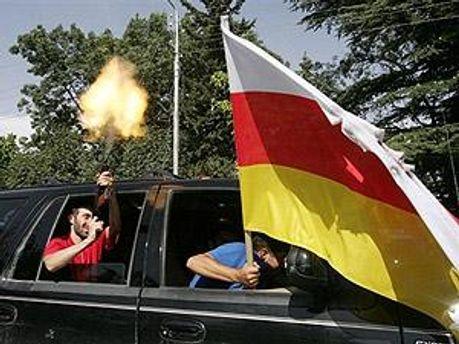Южная Осетия хочет гарантий