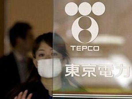 TEPCO несет милллиардные убытки