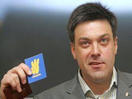 Лідер Всеукраїнського об'єднання