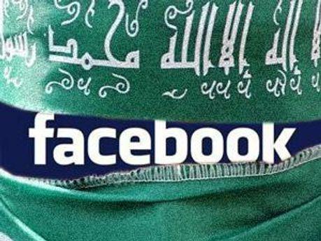ХАМАС соціалізується