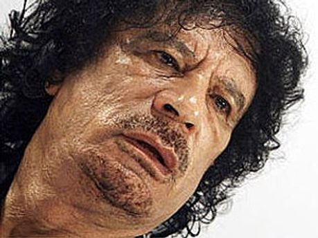 Лідер Лівії Муамар Каддафі