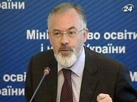 Міністр освіти, науки, молоді та спорту Дмитро Табачник