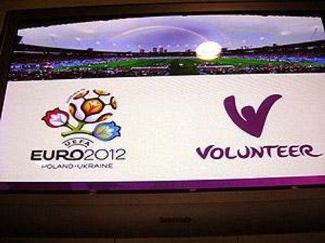 Начался набор волонтеров