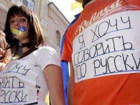 В Донецке требуют русского языка