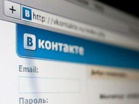 Вконтакте предлагает пользователям писать статьи