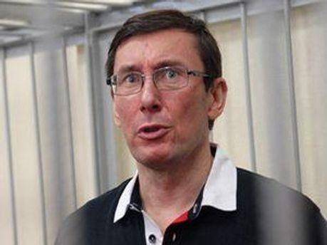 Луценко еще раз попросил суд привлечь Москаля к защите