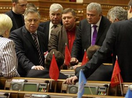 Депутати-комуністи