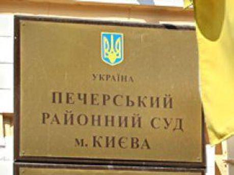 Завтра решат или закроют дело Мельниченко