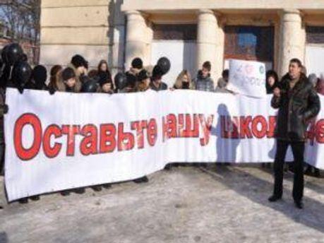 Батьки на протестах у лютому