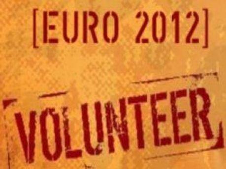 Волонтерська програма стартувала 14 червня