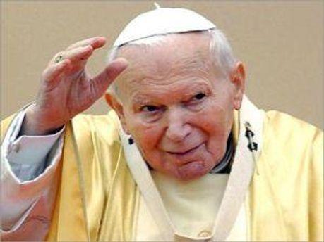 Папа Римський Іван Павло ІІ