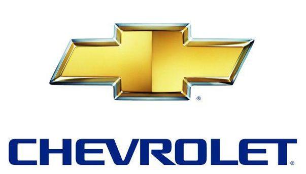 Chevrolet готовится к экспансии на немецком авторынке