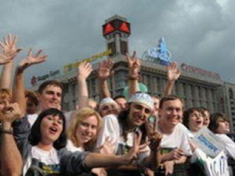 День молоді у Києві