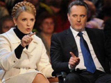 Юлия Тимошенко и Дмитрий Фирташ