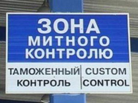 Контрабандные I-Phone изъяты у украинца