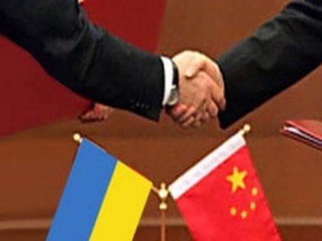 Китай инвестирует деньги в Украину