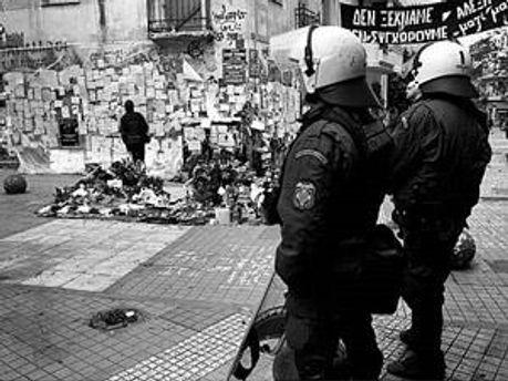 Полиция перекрыла центр города