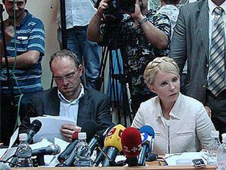 Тимошенко отказалась назваться