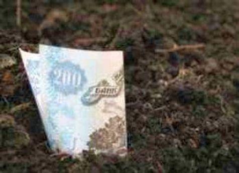 Власть предлагает займы в обмен на землю